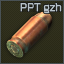 9x18 mm PM PPT gzh icon