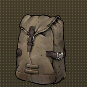 Simple Backpack icon