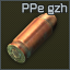 9x18 mm PM PPe gzh icon