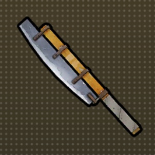 Bardiche icon